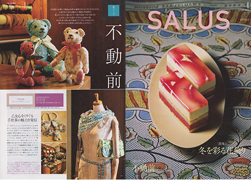 SALUS1512.jpg