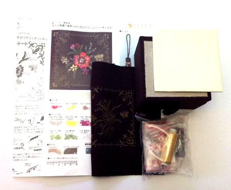 box kit .JPG